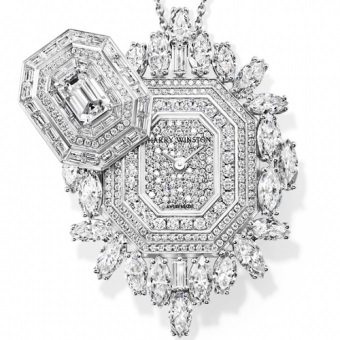 Harry Winston Ultimate Emerald Signature