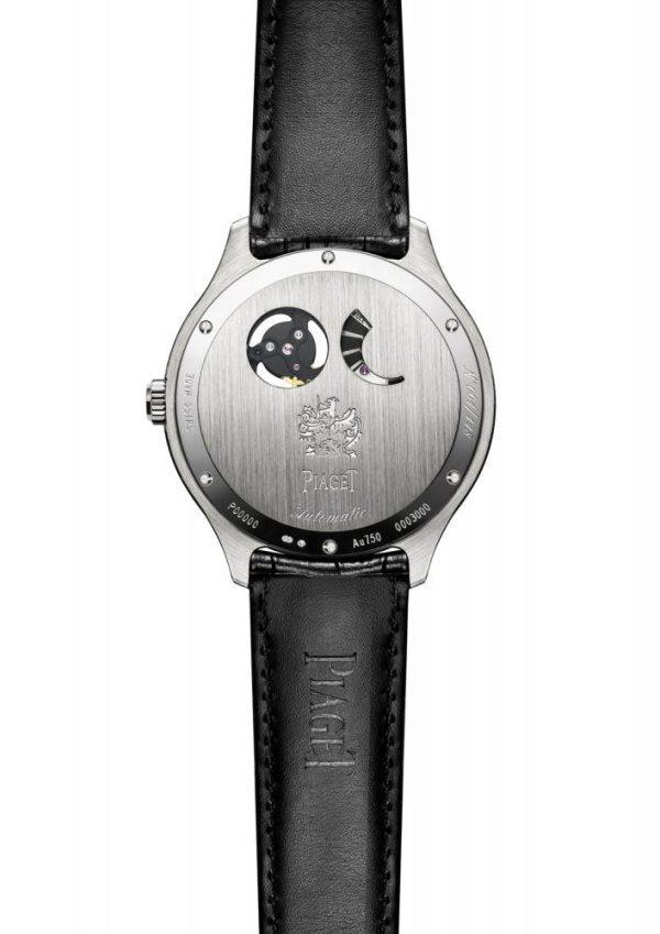 Fond Piaget Emperador Coussin XL 700P