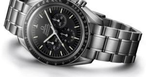 Montre Omega Speedmaster Moonwatch Professional